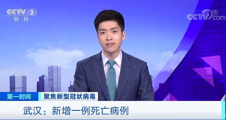 武汉新增一例新型冠状病毒肺炎死亡病例!15名医护人员被感染