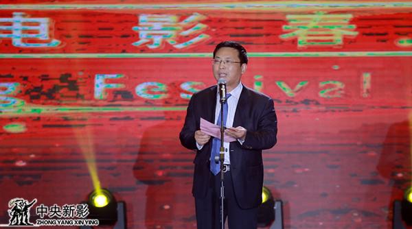 丝瓜成版人性视频app潍坊峡山生态经济开发区党工委书记李华刚