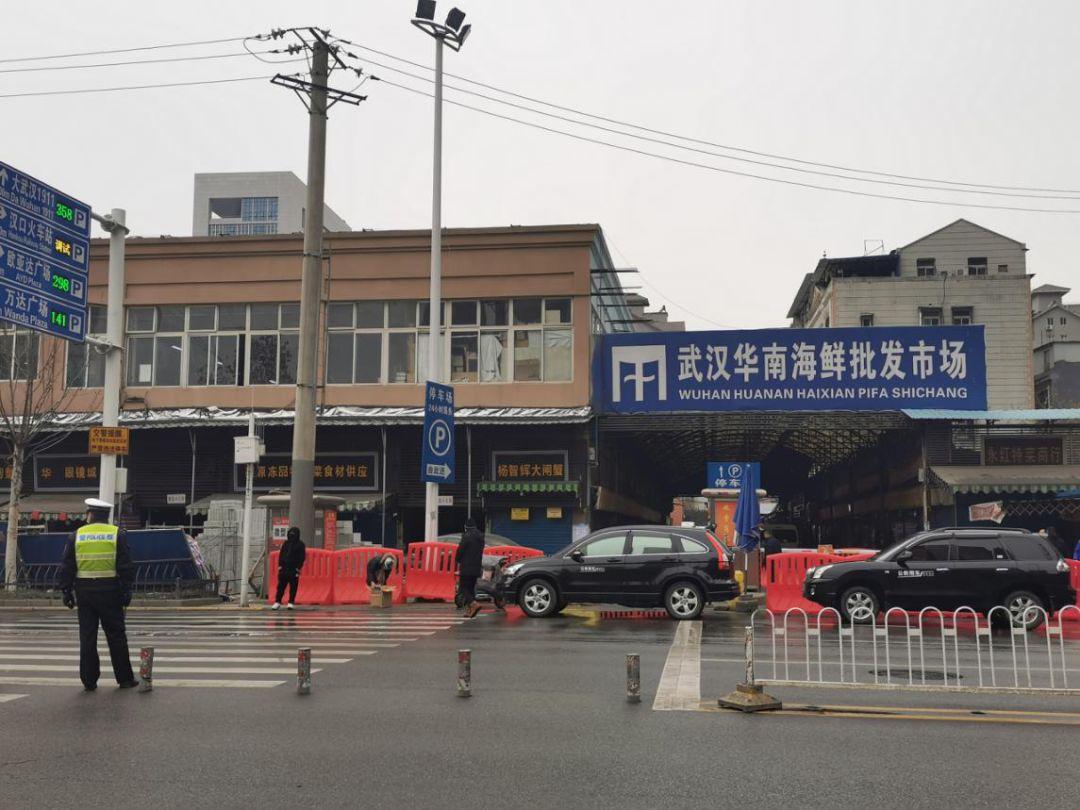 華南海鮮批發市場已休業。(圖片來源:中國經營報)