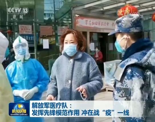 """解放军医疗队:发挥先锋模范作用 冲在战""""疫""""一线"""