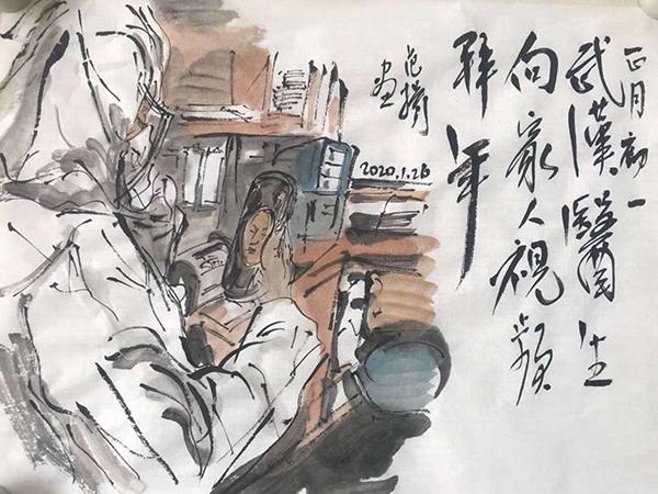 范揚正月初一武漢醫生向家人視頻拜年 2020年