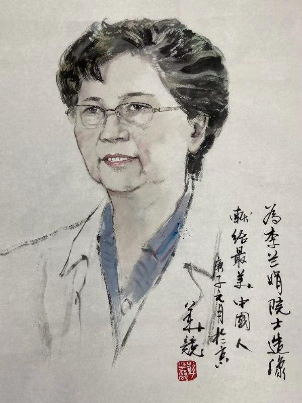 《李兰娟院士肖像》彭华竞 中国画
