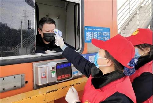齐明辉,河南高发公司郑州分公司惠济站站长