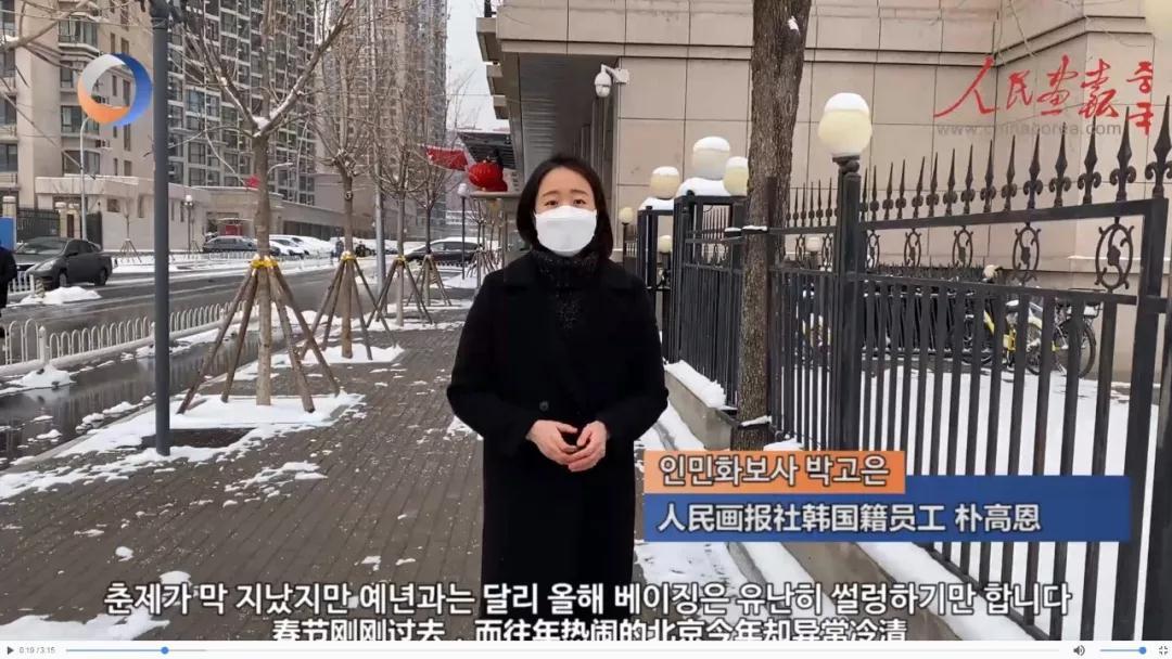 中国外文局局属媒体做好全国疫情防控工作对外报道。