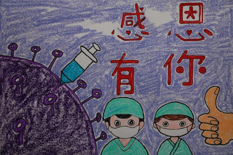 《感恩有你》黃熙宸    10歲   兒童畫