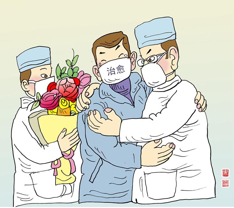 《重生更覺人間暖》宋成勇 漫畫