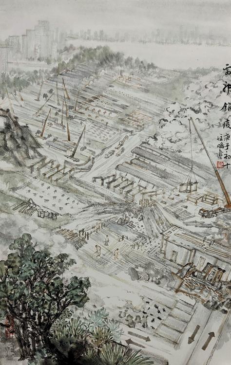 《雷神鎮疫》羅鵬  中國畫