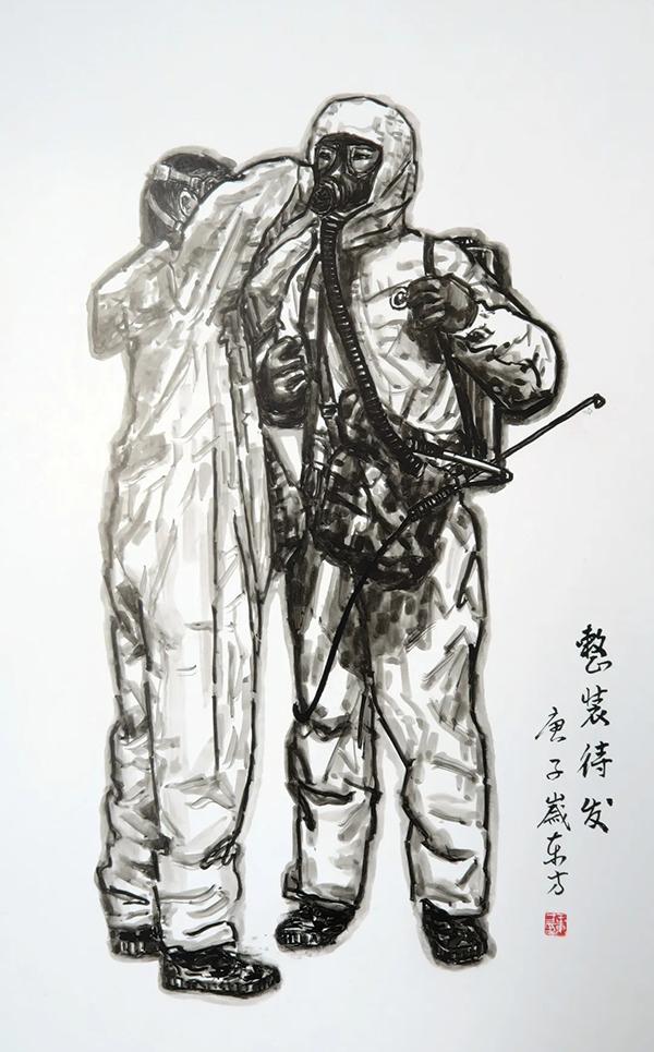整裝待發(中國畫)  王東方