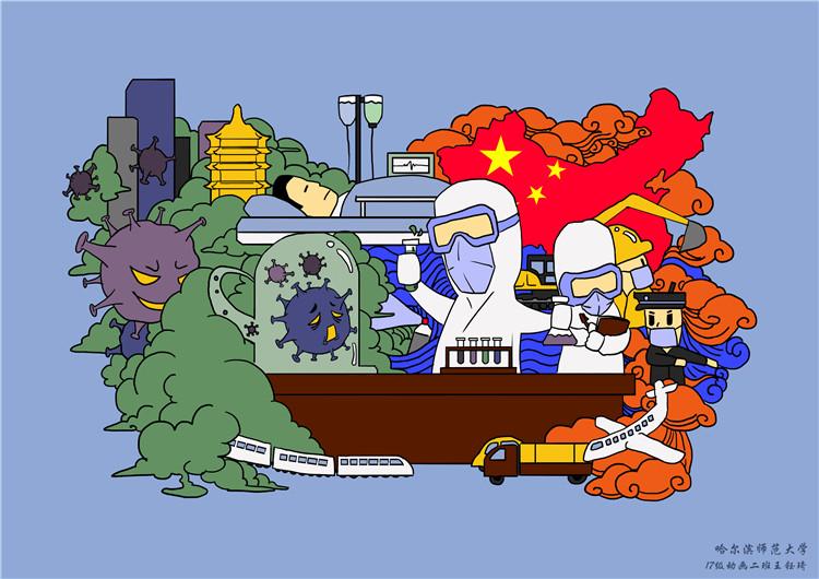 《對抗疫情》王鈺琦 漫畫