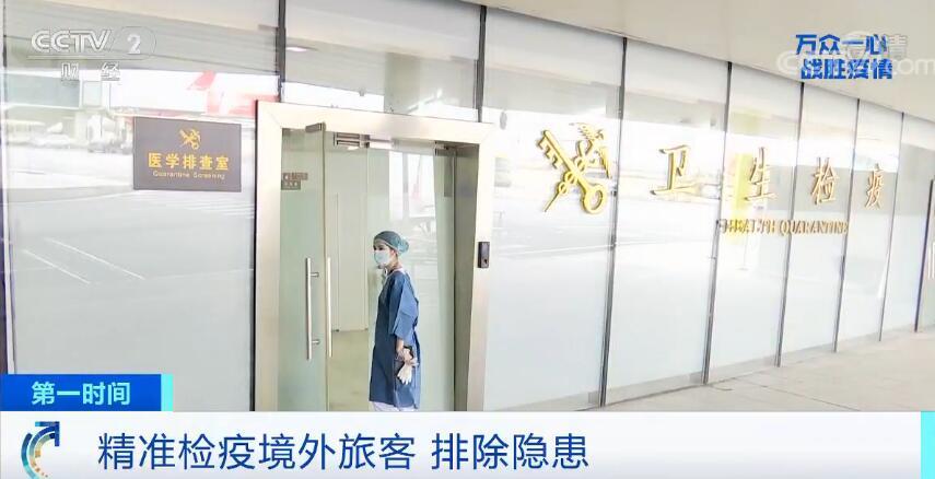 深圳宝安国际机场:国际航班入港量日均少于10架次