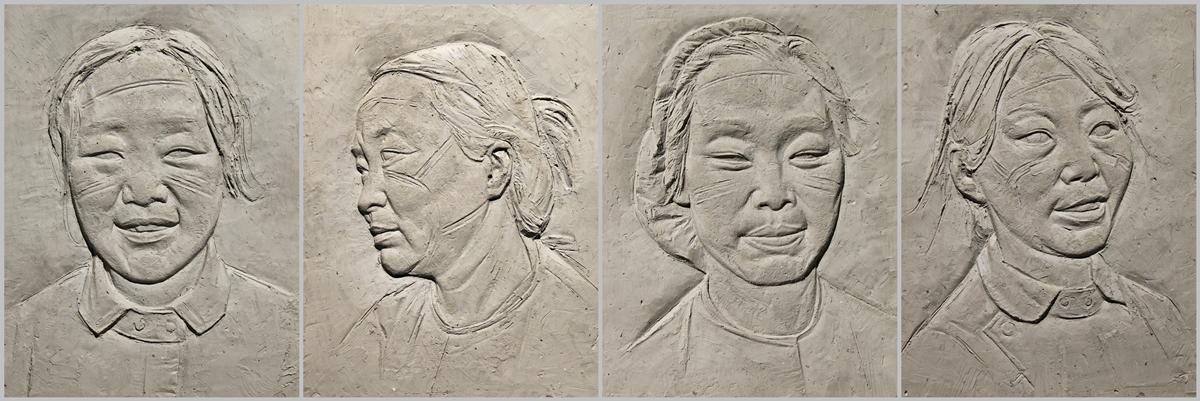 《痕·紀—天使的微笑》系列 王長興    浮雕