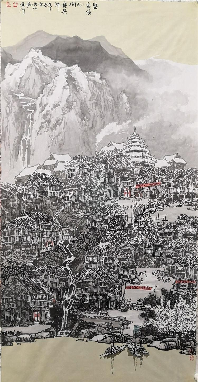 《堅定信心、同舟共濟》黃河  中國畫