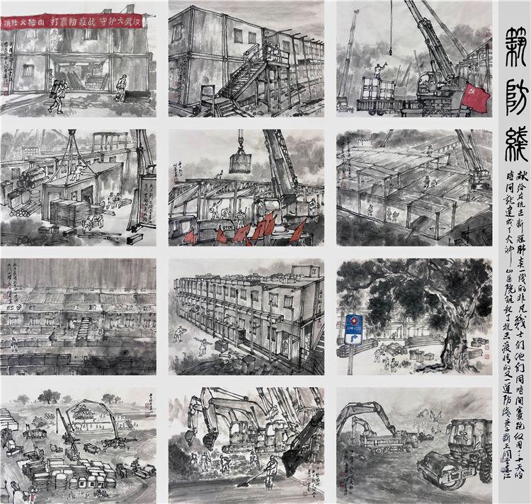 《築·防線》 婁曉波  中國畫