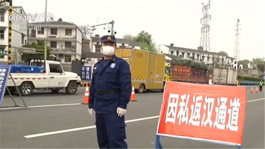 """武漢30個高速路卡口全部開啟""""綠碼通道"""" 可不再提供另外證明"""