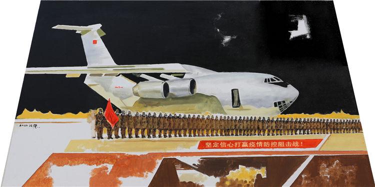 《激流勇進、武漢必勝》沈康  油畫