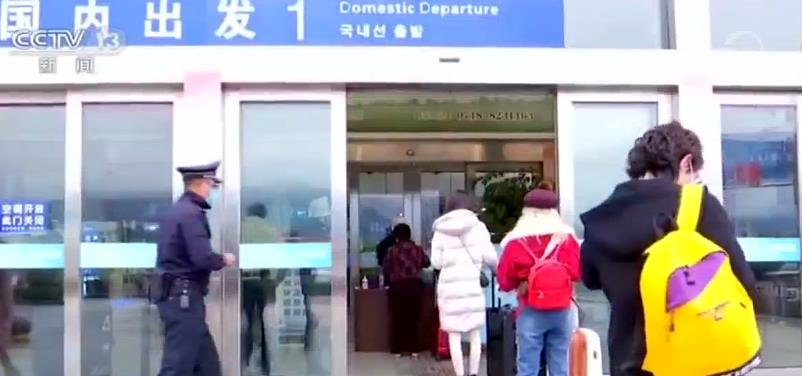 武当山机场复航 杭州、西安、南京3个城市航线恢复