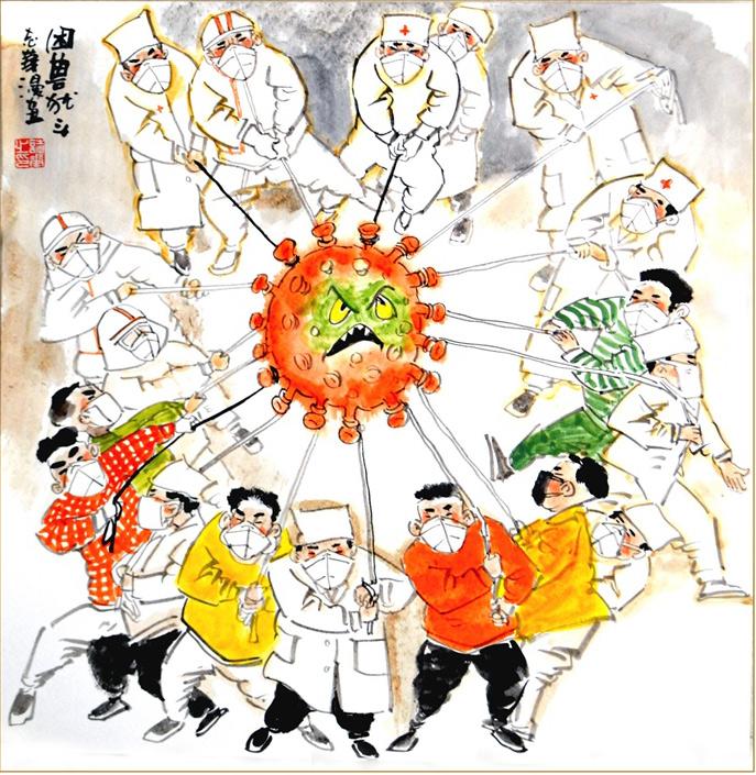 《困獸猶鬥》呂志華 漫畫