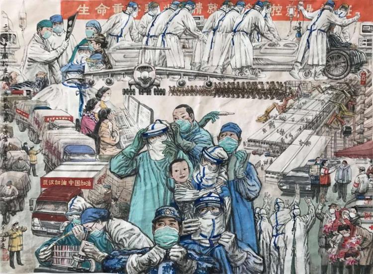 《二〇二〇中国抗疫祭一一为致敬英雄哀悼罹难者而作》冯远 中国画