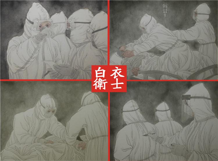 《白衣战士》  陈洪大  中国画