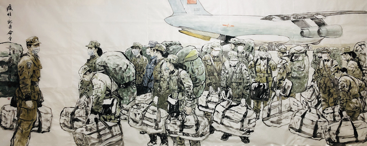 《疫情就是命令》王鷹  中國畫