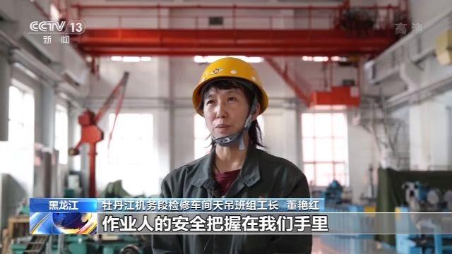 """30斤铁压鸡蛋如何不碎?""""天吊空姐""""高空绝活儿保运输"""