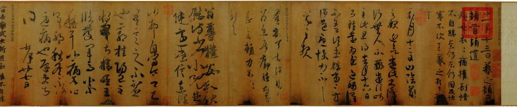 辽宁省博物馆供图