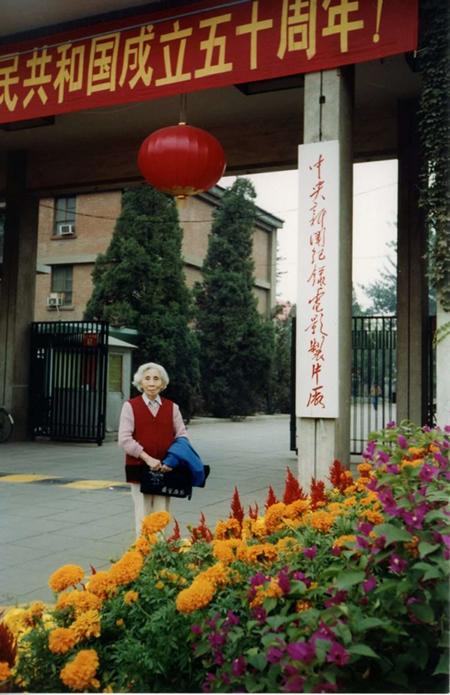 """丝瓜成版人性视频app1999年庆祝中华人民共和国成立50周年,张建珍荣获中国电影家协会颁发的""""中国电影家张建珍从事电影工作五十年纪念""""证书,在中央新闻纪录电影制片厂门口留影。"""