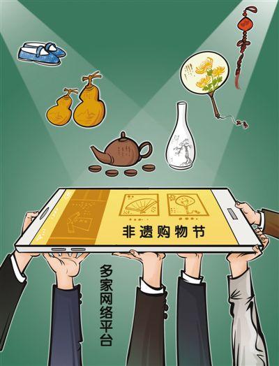 圖片來源:人民日報 曹一