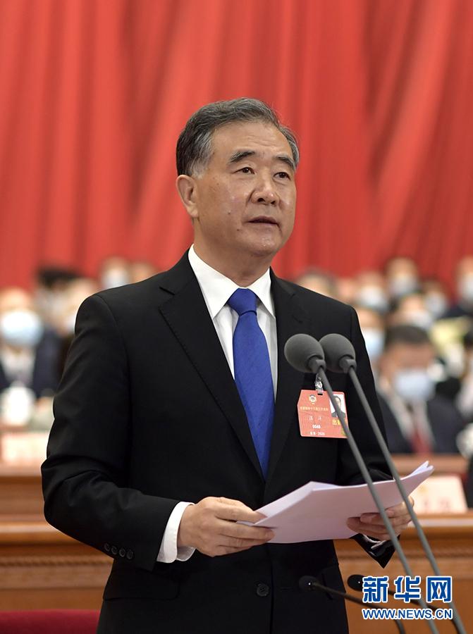 5月27日,中国人民政治协商会议第十三届全国委员会第三次会议在北京人民大会堂举行闭幕会。汪洋主持闭幕会并发表讲话。 新华社记者 谢环驰 摄