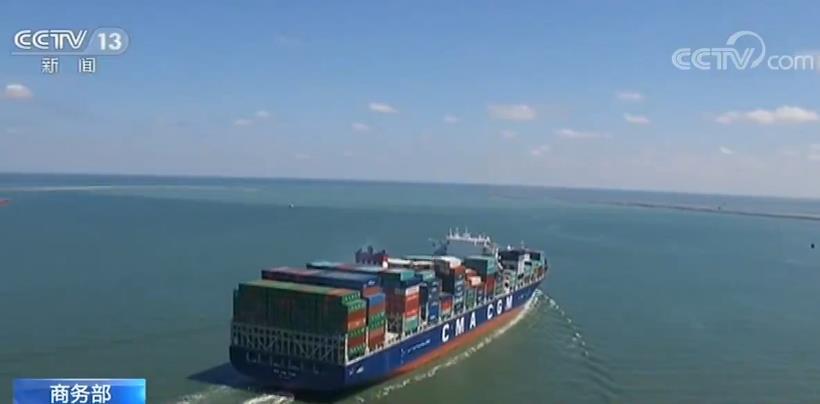 5月份中国出口增长1.4% 商务部这样分析