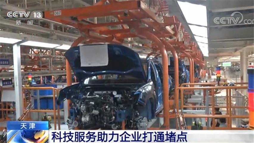 科技助力生产发展 天津智能工厂正在打造中