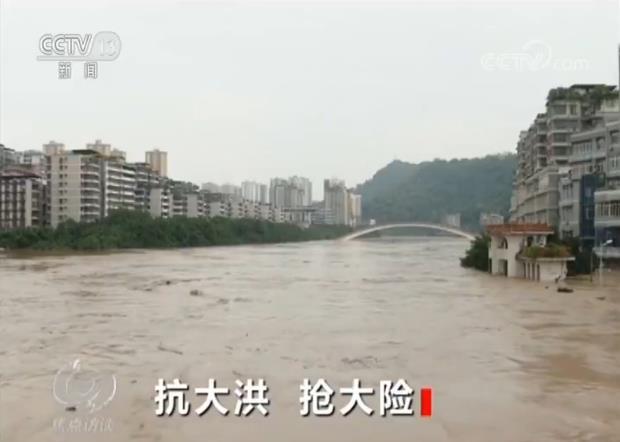 《【恒达在线娱乐注册】焦点访谈:暴雨!暴雨!暴雨!这些地方的受灾群众怎么样了?》