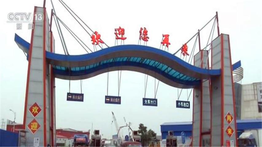 北京首个核酸检测快检站设在这 司机10小时可获取结果