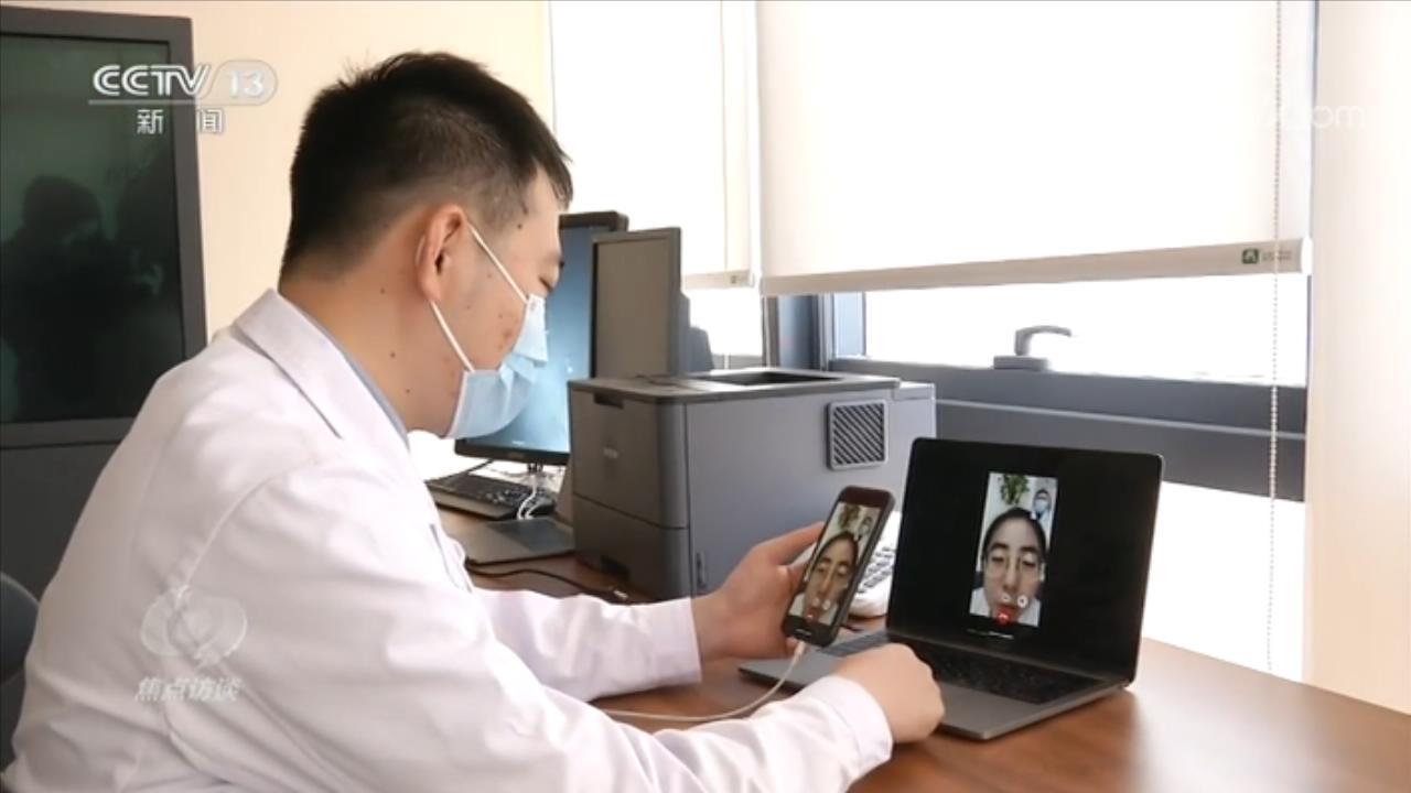 """解锁""""在家看病""""新模式 互联网诊疗让生活更方便"""