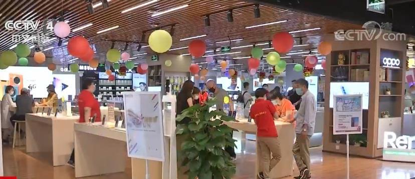 中国谋划经济新发展格局 各地提升中低收入群体消费能力