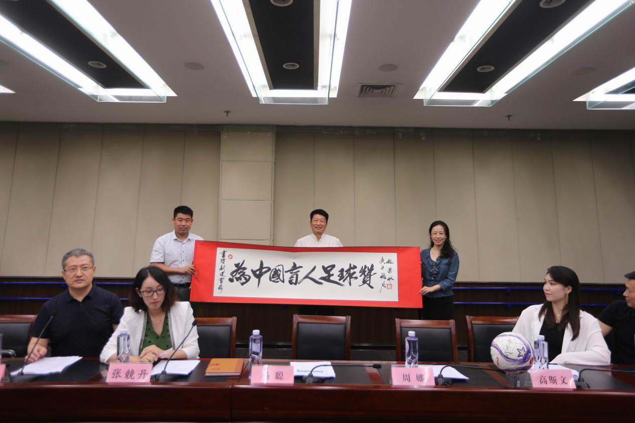 残疾人题材电影《听风王者》启动仪式在京举行