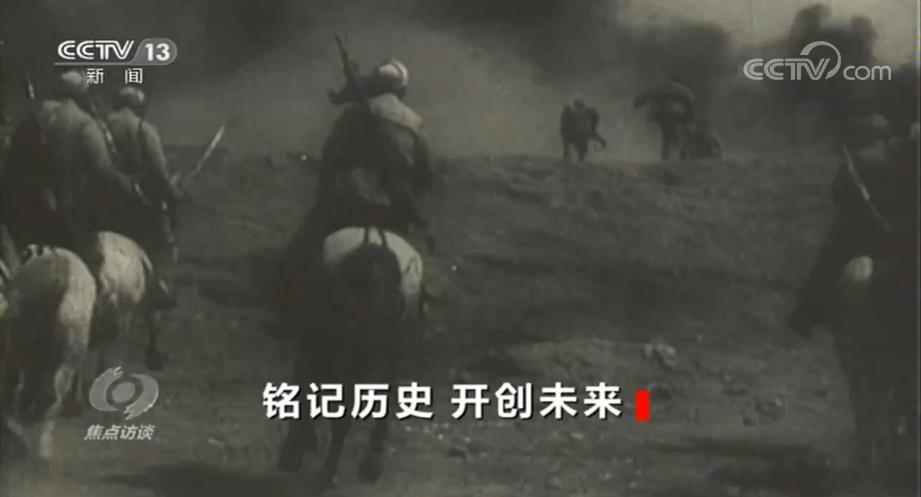 """焦点访谈:五个""""绝不答应"""",表明中国的坚定决心!"""