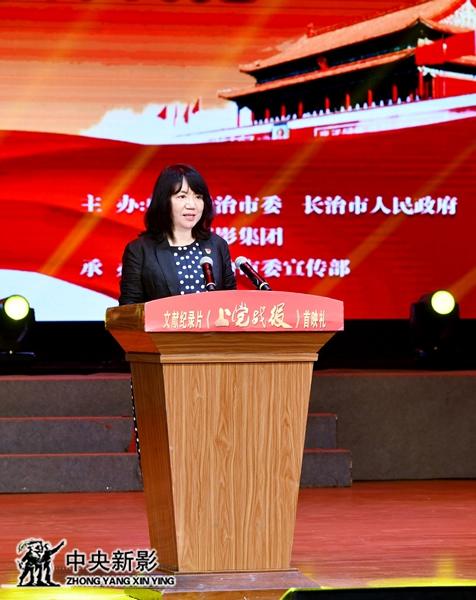 新影集团党委书记、董事长姜海清