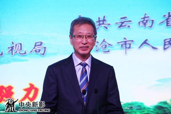 中国文联副主席、中国电视艺术家协会主席胡占凡宣布第八届亚洲微电影艺术节开幕
