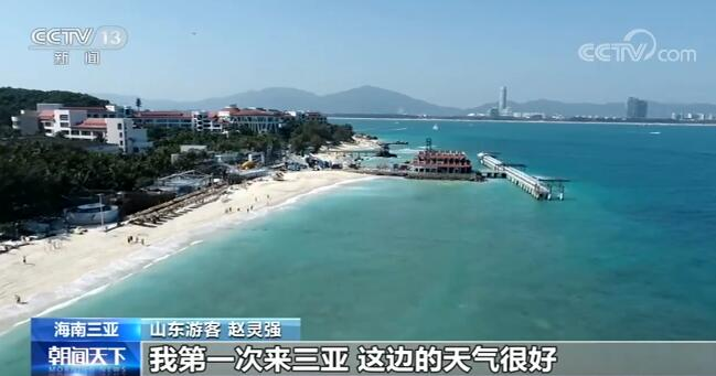 海南三亚:疫情防控不放松 精彩活动服务游客