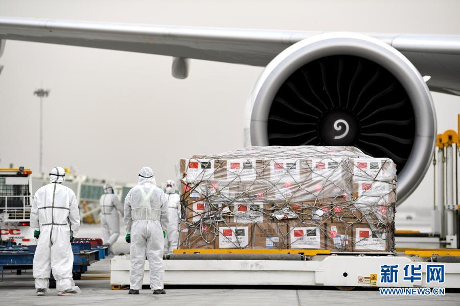 2020年4月15日,工作人员在装运援助沙特阿拉伯的医疗物资。新华社记者 冯开华 摄