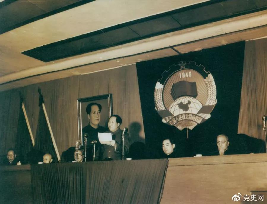 1953年2月7日,毛泽东在中国人民政治协商会议上发表讲话。