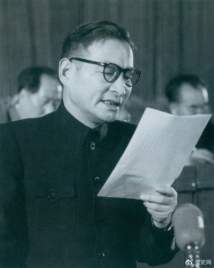 1955年3月21日,陈云在中国共产党全国代表会议上作关于发展国民经济的第一个五年计划的报告。