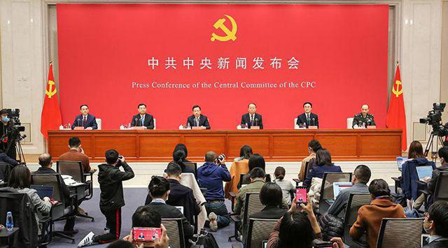 中共中央于3月23日10时举行新闻发布会,介绍中国共产党成立100周年庆?;疃泄厍榭霾⒋鸺钦呶?。