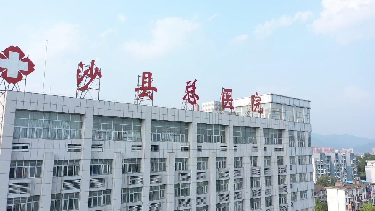 ▲三明市沙县医院