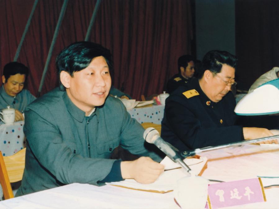 1989年2月16日,出席宁德地区林业工作会议