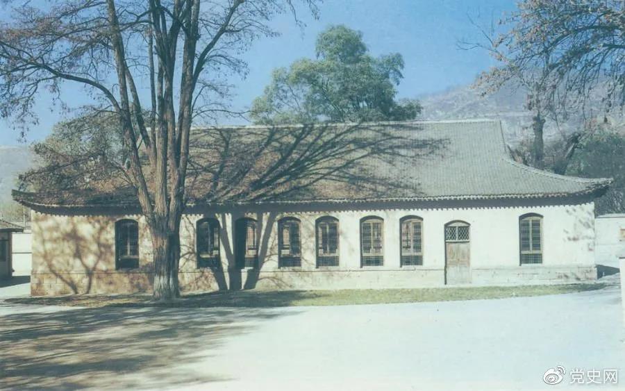 王家坪革命旧址,位于延安城北,是中央军委和八路军总部1937年至1947年3月的所在地。