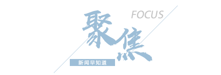 【8点见】云南新增本土病例3例