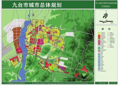 长春2030年城市规划图_长吉图一体化_吉林市2018发展