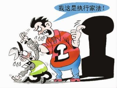 湖南日报:执行底气的文艺何来家法女生写真图片